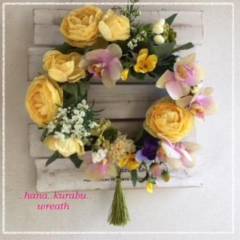◆直径24㎝イエローラナンとファレノ◆造花・壁掛け・リース◆