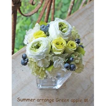 Summer arrange Green apple M