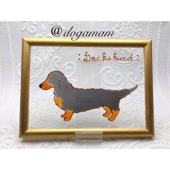 DOG. AMグラスアートフレーム [ダックス ダックスフンド]ロングコート ブラックタン