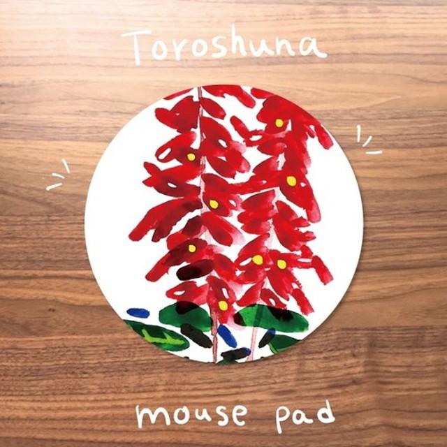 new! サルビア マウスパッド