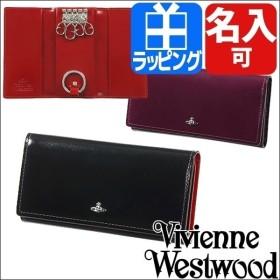 ★名入れ・ラッピング対応★ Vivienne Westwood ヴィヴィアン ウエストウッド 4連キーケース SIMPLE TINY ORB 3518D75 メンズ レディース ブランド キーリング