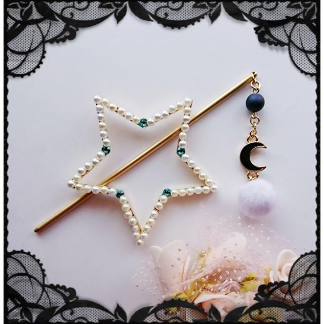 パール星とお月様 2way マジェステ&簪 かんざし スワロフスキーLt.ターコイズ