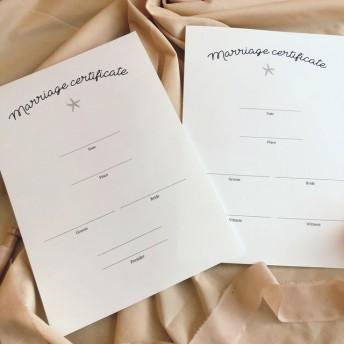 結婚証明書#7