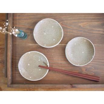 水玉模様の豆皿(小)3点セット(アイボリー)