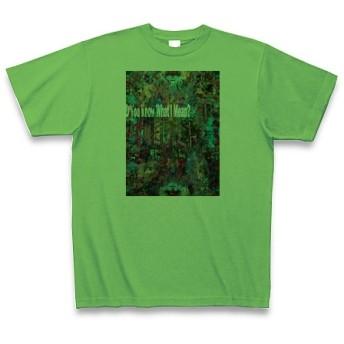 D'YOUKNOWWHATIMEAN?◆アート文字◆ロゴ◆ヘビーウェイト◆半袖◆Tシャツ◆ブライトグリーン◆各サイズ選択可