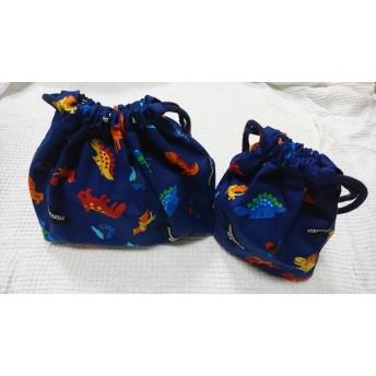 【送料無料】お弁当袋・コップ袋の2点セット 恐竜柄 紐(紺色)
