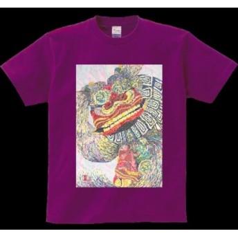 豪快な Tシャツ パープル 赤獅子舞 あっぷん