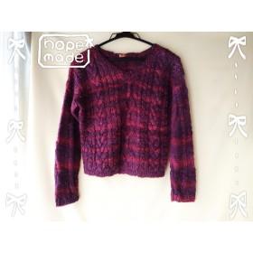 【1点もの】文学少女のショートセーター