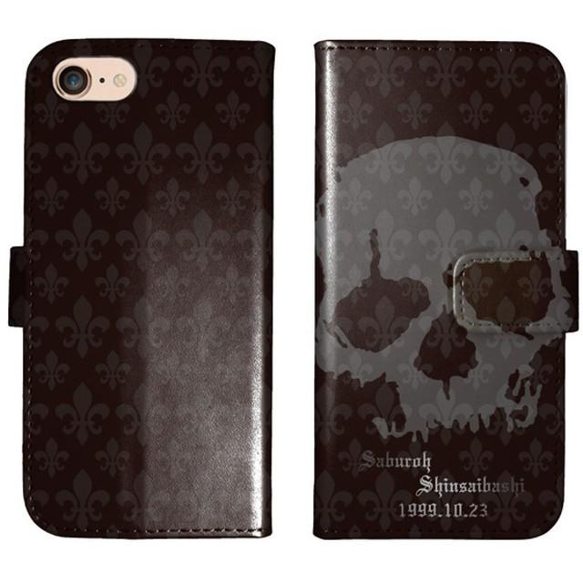 iPhone7 Plus 6s SE 5s iPod 手帳型 ユリの紋章 スカル ドクロ ガイコツ エンブレム 名入れ ケース カバー
