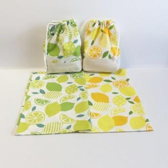 *Lime × Lemon さわやかな ランチョンマットとコップ・給食袋に使える巾着のセット