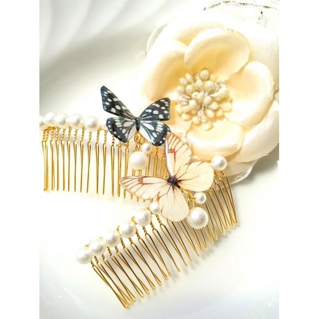 spring butterfly ~華やか蝶々のヘアコーム~