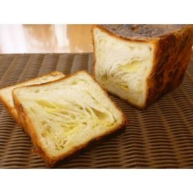 天然酵母 デニッシュ食パン【チーズ】 1.5斤