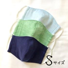 立体マスク 子供用Sサイズ 3枚セット男の子カラー