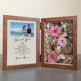 ウェディング【フラワーフォトボックス】両親への感謝状 フラワーボックス 木箱 結婚式 flowerbox0002