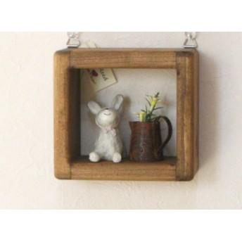 ミニディスプレイボックス(ダークブラウン)小さな木製飾り棚