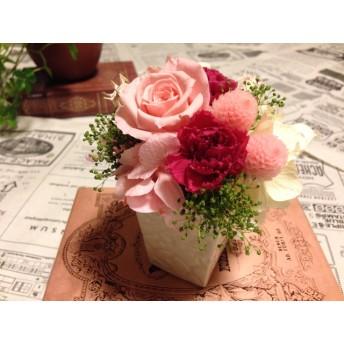 ■ 退職祝、結婚祝いにも フェミニンなフレンチスタイルアレンジ■Loumia( ルミア)