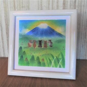 原画【富士山を眺める仲間】額込パステル画