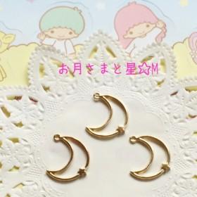 レジン 空枠 月と星 チャーム M 5個セット☆ハンドメイド☆パーツ☆素材☆キッズアクセサリー☆かわいい☆ゆめかわいい☆パステル