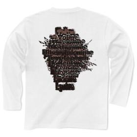必須アミノ酸◆アート◆ロゴ◆ヘビーウェイト◆長袖◆ロング◆Tシャツ◆ホワイト◆各サイズ選択可