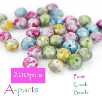 送料無料 ★ Paint Crash Beads 200pics 5-Q