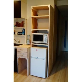 無垢材 冷蔵庫ラック サイズオーダー可能