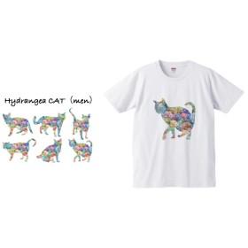 あじさい猫 Tシャツ(men) 花 紫陽花 ねこ ネコ FLOWER