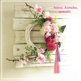 ◆長さ25㎝桜・さくらホワイトリース【A】◆造花・壁掛けリース◆