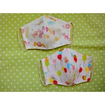 【子供用】ガーゼ立体マスク 2枚セット キャンディ&風船アニマル