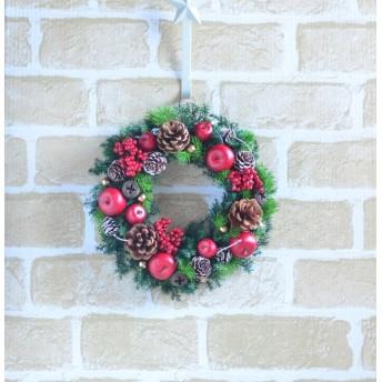 【2018クリスマス】真っ赤なリンゴの可愛いクリスマスリースΦ20cm