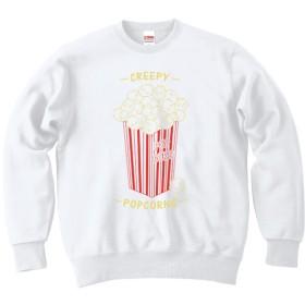 [カジュアルスウェット] Creepy Popcorns / white