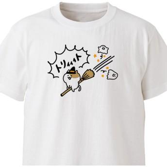 ひきにげハロウィン【ホワイト】ekot Tシャツ 5.6オンス イラスト:okadapan