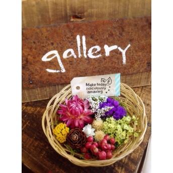 【more sale】flower basket