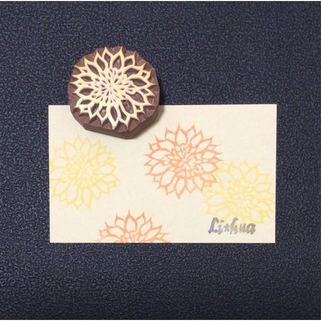 【再販】菊の花の消しゴムはんこ