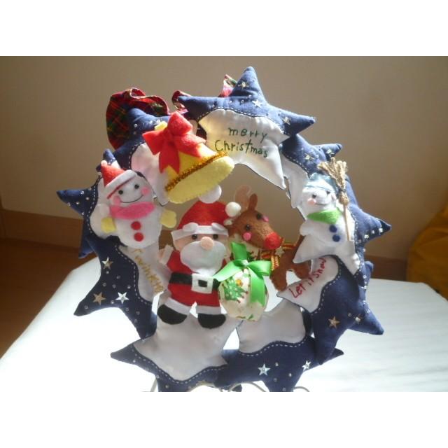 *クリスマス*サンタさんとトナカイさんの星リース*
