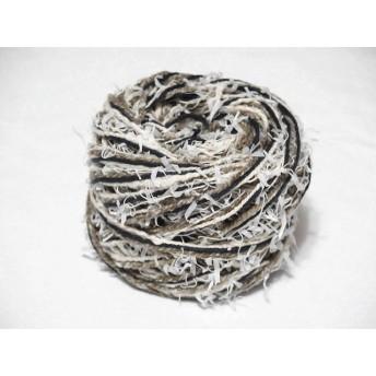 ネイビーブラウン*コットン素材*引き揃え糸*30g巻