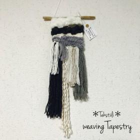 タペストリー・weaving(ウィービング)・壁掛け飾り