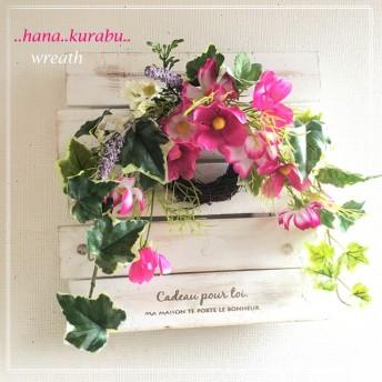 横幅29㎝ピンクのコスモスのオータムリース【G】◆造花・壁掛けリース