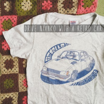 【キッズサイズ!親子でペアルックも】猫と旧車のTシャツ