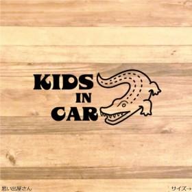 【キッズ・ベビー】インパクト大!!KIDS IN CARステッカーシール【子供が乗ってます】