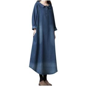 結婚式 ワンピース ボヘミアンスタイル 長袖 ハイウエストライン ポケット付き ミディアム丈 冬 オフィス 普段使い 自宅 デート お出かけ カジュアル Women Casual Embroidered Loose Long Dress V-neck Long-sleeve Pocket Dress Wedding Evening Party Dresses (L, ブルー)