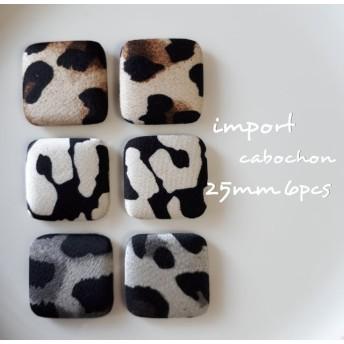 import cabochon leopard 25mm 6pcs