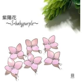 紫陽花 Sカン付き babypurple