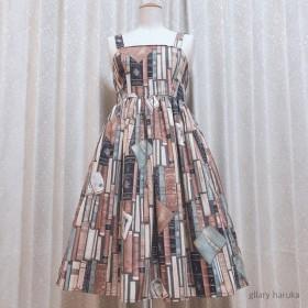 Bookwall ジャンパースカート