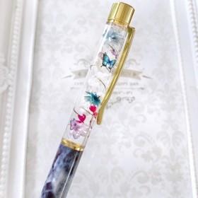 【大理石風】花と小蝶 ハーバリウムボールペン