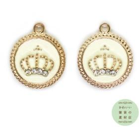 ラインストーンのキラキラのついたクラウン(王冠)のエナメルチャーム(ホワイト/ゴールド)2個セット #CER-0005