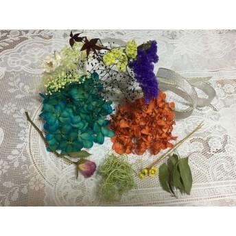 花材 ボリューム満点ハロウィン種類豊富セット