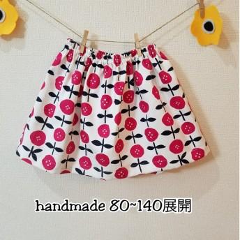 80-100 北欧の雰囲気たっぷりボタン花柄スカート ピンク