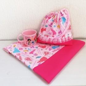 給食セット ピンクプリンセスの給食袋&ランチョンマット(60×40)