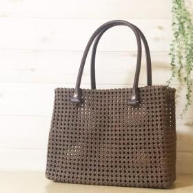革持ち手の石畳み編み手提げバッグ(チョコ)受注制作