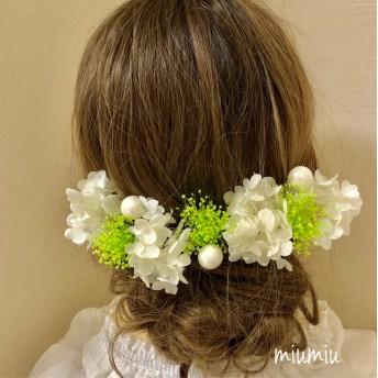 ホワイト紫陽花とグリーンかすみ草のヘッドパーツ 髪飾り